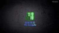 四川方言搞笑视频 各种打瞌睡的高境界!—欣蚊娱乐