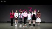 【剧场VCR】偶像不像话-英语课堂0312