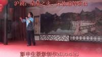 星星之火-宋佐瑜等演出-1 [高质量和大小]