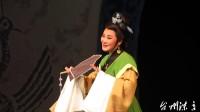 《孔雀东南飞》吴凤花陈飞潘琴视频剪辑20140530摄于绍兴柯桥蓝天大剧院绍兴小百花