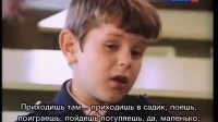 讲述俄国80后成长经历7岁篇上部