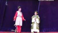 黄梅戏《碧玉簪》第2集-皖东至县红叶黄梅戏剧团演出2014年春