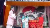 黄梅戏《碧玉簪》第3集-皖东至县红叶黄梅戏剧团演出2014年春