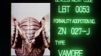 The Guyver Zoanoid Data File 03_480P 瓦蒙 Vamore
