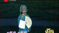 20140719戏剧大舞台:怡同学少年壹(越剧本科班)2_clip