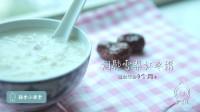 【米果儿】辅食添加,你及格了吗?