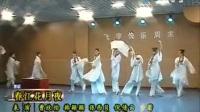 古典舞:春江花月夜