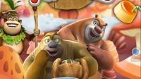 熊出没 天降美食1 亲子游戏 儿童游戏 益智游戏 大侠笑解
