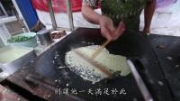 纪录片《味道天津》第二集