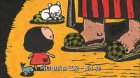 第五届「丰子恺图儿童画书奖」入围作品--作绘者介绍《小小的大冒险》