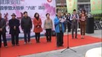 2017年安阳市广场万人免费学太极拳活动启动仪式