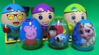 新款奇趣蛋玩具分享小猪佩琪出奇蛋 史努比奇趣蛋 冰雪奇缘公主玩具蛋
