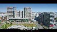 北京中小创投引导基金价值路演影片(蝶变)-黑钻石传媒