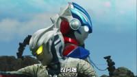 【GS字幕组】【合集】【超级欧布奥特曼格斗】【1080P】【自剪】