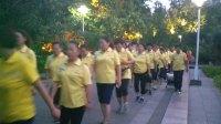 安阳市易园6.16徒步健身一小时