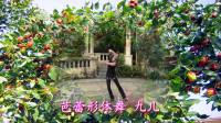 九儿【正面】芭蕾形体舞 曾惠林舞蹈系列
