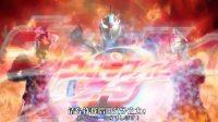 《来的希望上传》超级欧布格斗 - 第6集