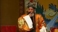豫剧【祟祯吊死煤山】1--风度翩翩视频剪辑