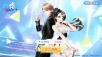 冬已 QQ炫舞手游解说:删档测试正式开始 来和我跳一场尬舞吧。