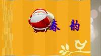 清江老福巴乌演奏《弥渡山歌》——【春韵](2)请您欣赏
