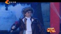 现代京剧《智取威虎山》迎来春色换人间  杨腾  演唱