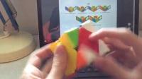 Skewb L5C and L4C Fingertricks - YouTube
