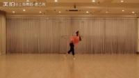 唐乙民原创舞蹈《十里桃花》
