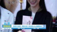 20160714《孤芳不自赏》再放剧照大招——钟汉良