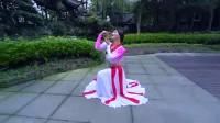 孙科古典舞:靧面(外景)