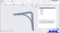 Creo4.0 Simulate工艺指南实例应用视频教程