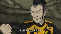 火力少年王之悠拳英雄 第26集 危机降临