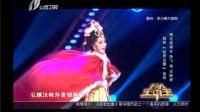 2017-12-17  伶人王中王第三季第二期 陈飞网录