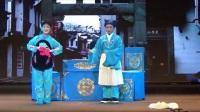 传统小戏《打豆腐》(表演:罗效萍、李定国))