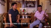 李祖铭老师教老程婴