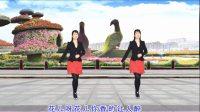 《花太香 》小雪花广场鬼步舞  编舞:舞媚娘(媚娘学员四)