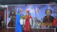 老县衙大戏楼周日演出 《十八相送》 任洪美。卢凤梅配舞