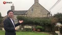 英国Rako瑞科600年老宅13年使用案例