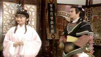 108.起悲风四下铜铃响 原声唱段MV 新白娘子传奇HD 插曲 赵雅芝 叶童 陈美琪 JDZcut