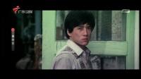 杀手壕【成龙】【720p】【国语中字】
