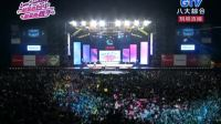 2009就是要台中 就是要跨年—台中现场高清精选—江语晨—浪漫爱