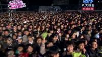 2009就是要台中 就是要跨年—台中现场高清精选—江语晨—晴天娃娃