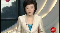 香港2009亚姐竞选内地佳丽许莹夺冠