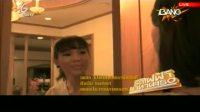 泰国电影《曼谷轻轨恋曲》主题曲MV《请派某人来追我》