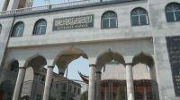 循化清真寺