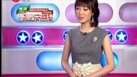 SS501上海即将开唱 记者会上粉丝抢镜