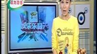 金大班北京开播 被叫姐范冰冰很不爽