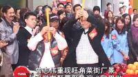 """曾志伟重现旺角菜街厂景 张学友演""""贱男"""""""