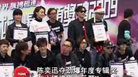 陈奕迅夺劲爆年度专辑奖 有心提携实力后辈