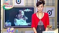 SARA称张娜拉言行不对 来中国不是为了圈钱