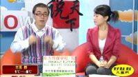 央视主持人王小骞买房状告开发商